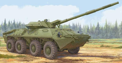 Trumpeter Military 1/35 Russian 2S14 Zhalo-S Tank Hunter w/85mm Anti-Tank Gun (New Variant w/New Tooling) Kit