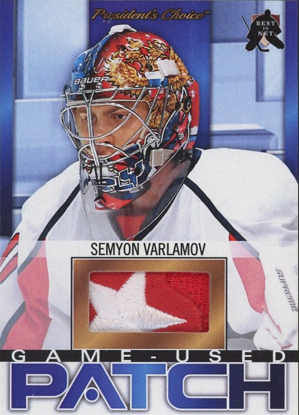 Semyon Varlamov (Washington) Game-Used Patch /3