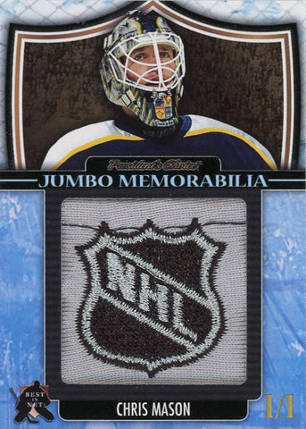 Chris Mason Jersey Shield Jumbo Memorabilia 1/1