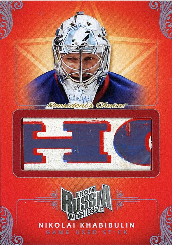Nikolai Khabibulin Game-Used Stick /3