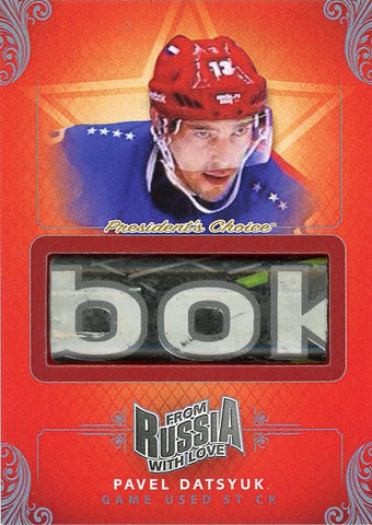 Pavel Datsyuk Game-Used Stick /3