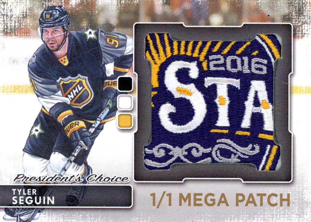 Tyler Seguin MegaPatch 1/1