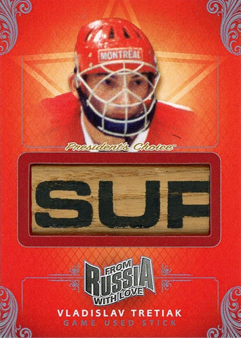 Vladislav Tretiak Game-Used Stick /3
