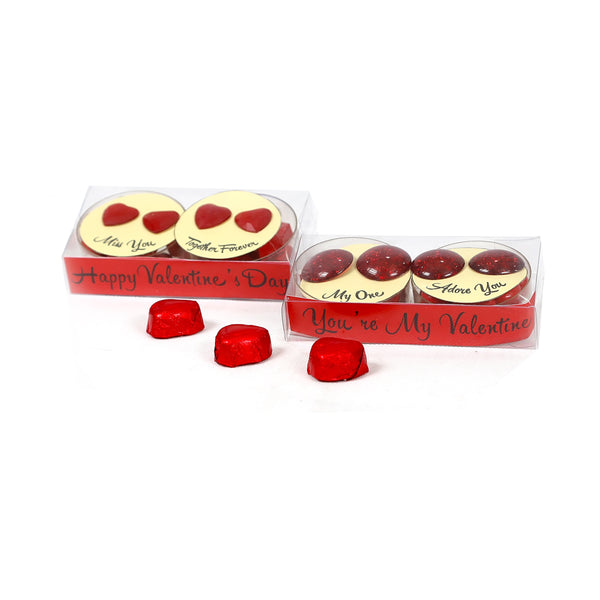 PVC Smiley Rectangular Chocolate Box