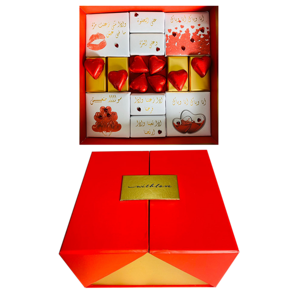 Valentine Box-Large