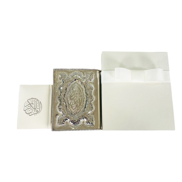 Royal Reading - Holy Quran Gift