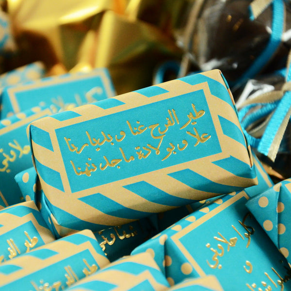 Gold Foil Calligraphy Chocolate - Pack of 27 pcs