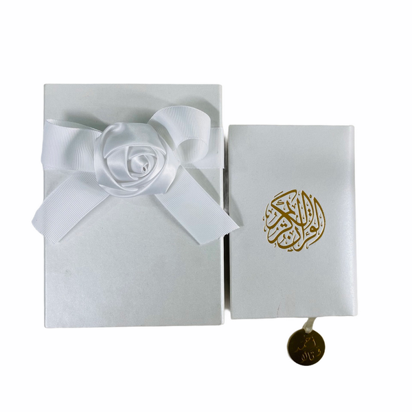 Holy Words - Quran Gift