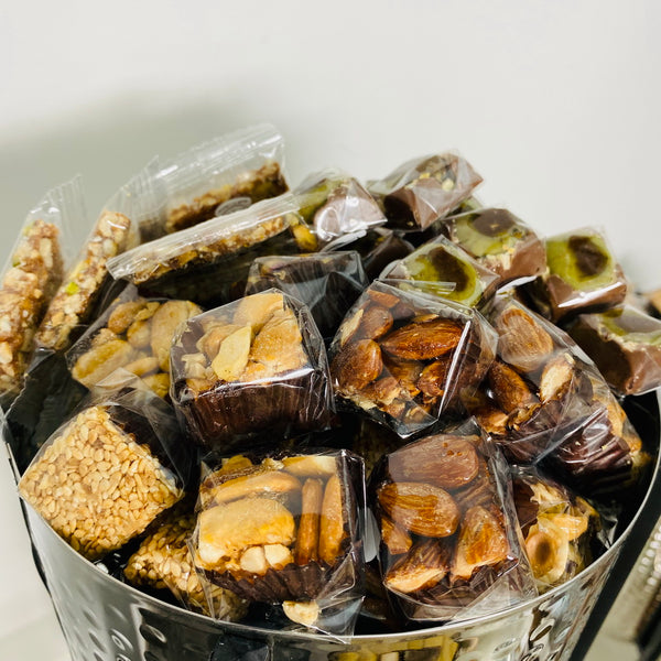 Ramadan Sweets Pot - Small