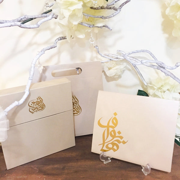 Suha & Nawwaf (Pack of 20)