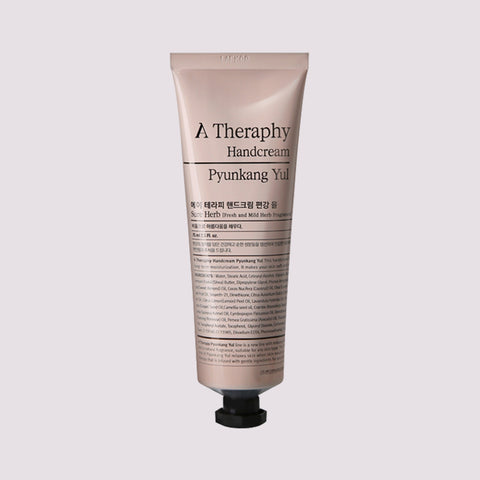 A Therapy Hand Cream - Sure Herb