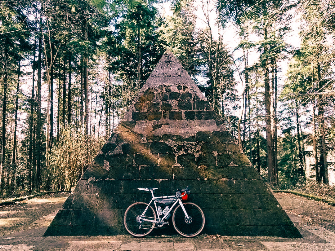 Garvagh Forest Pyramid
