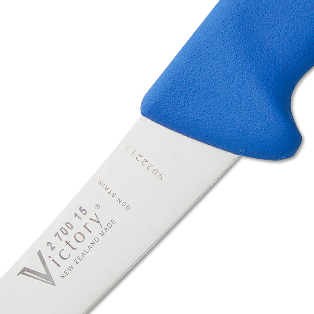 Victory 6 Inch Curved Boning Knife Progrip, made in New Zealand - 270015200B