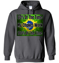 60% of The Time Hoodie - Teerific Tee - 2