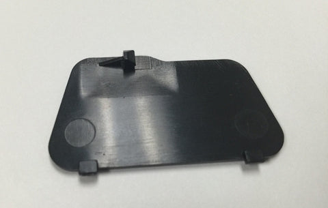 Sharkoon Drakonia Mouse Replacement Weights Cover
