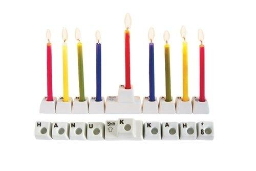 DCI Keyboard Menorah