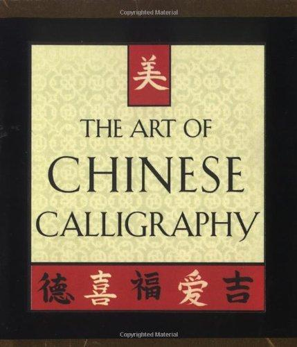 The Art of Chinese Calligraphy (Mega Mini Kits)