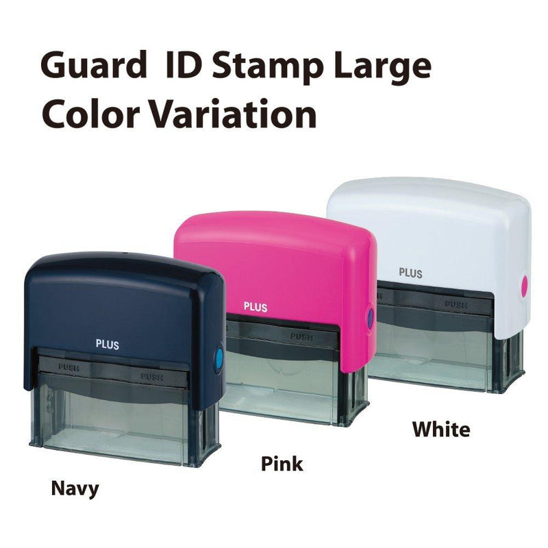 Guard Your ID LARGE STAMP Identity Theft Prevention Security Stamp WHITE (37260)