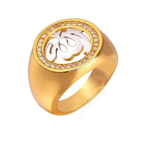 Mens Rings - Allah Gold Plated Ring For Men