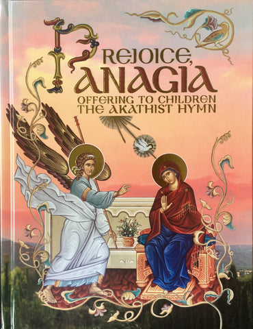 Rejoice Panagia - Offering to Children the Akathist Hymn
