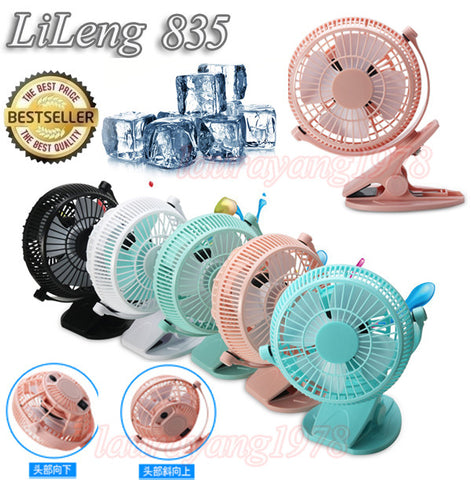 Lileng 835 Clip Portable 4 Inch Mini USB Cooling Fan