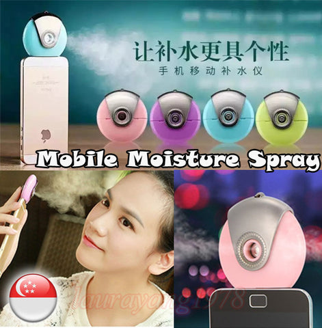 Mobile Moisture Spray Supplier Humidifier Beauty Mist Spray Hydrating