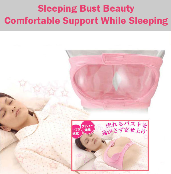 Sleeping Bust Beauty Night Breast Care Supporter Shaper Bra Comfortable Comfy