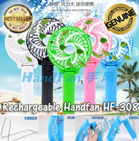 Rechargeable Portable Quiet Mini Handfan