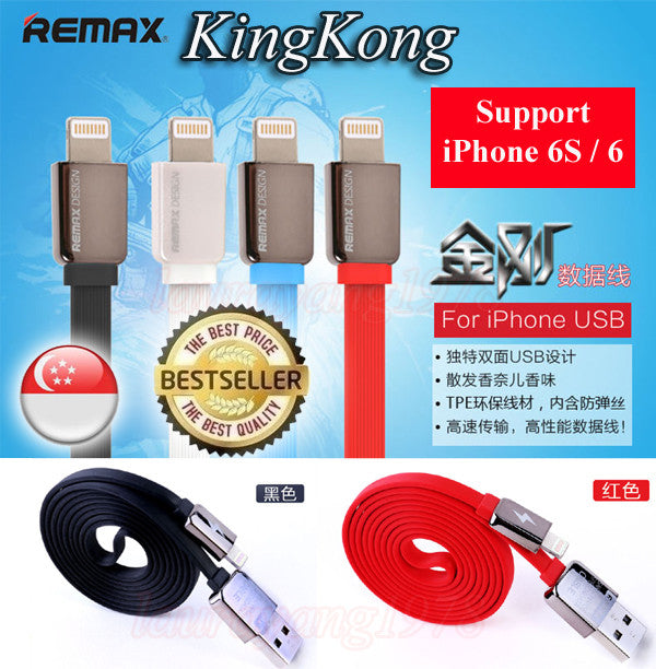 REMAX KingKong Lightning USB Cable for Apple iPhone 6 / 6 Plus / iPad Air etc