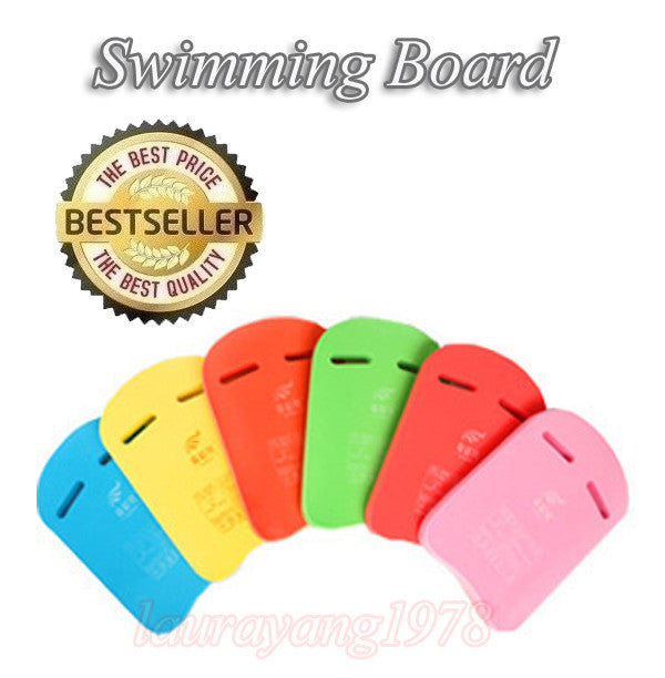 Swimming Float Board