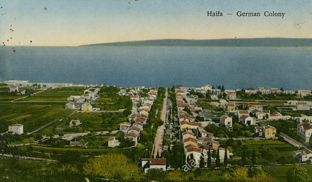 German Colony in Haifa - 1920's-30's