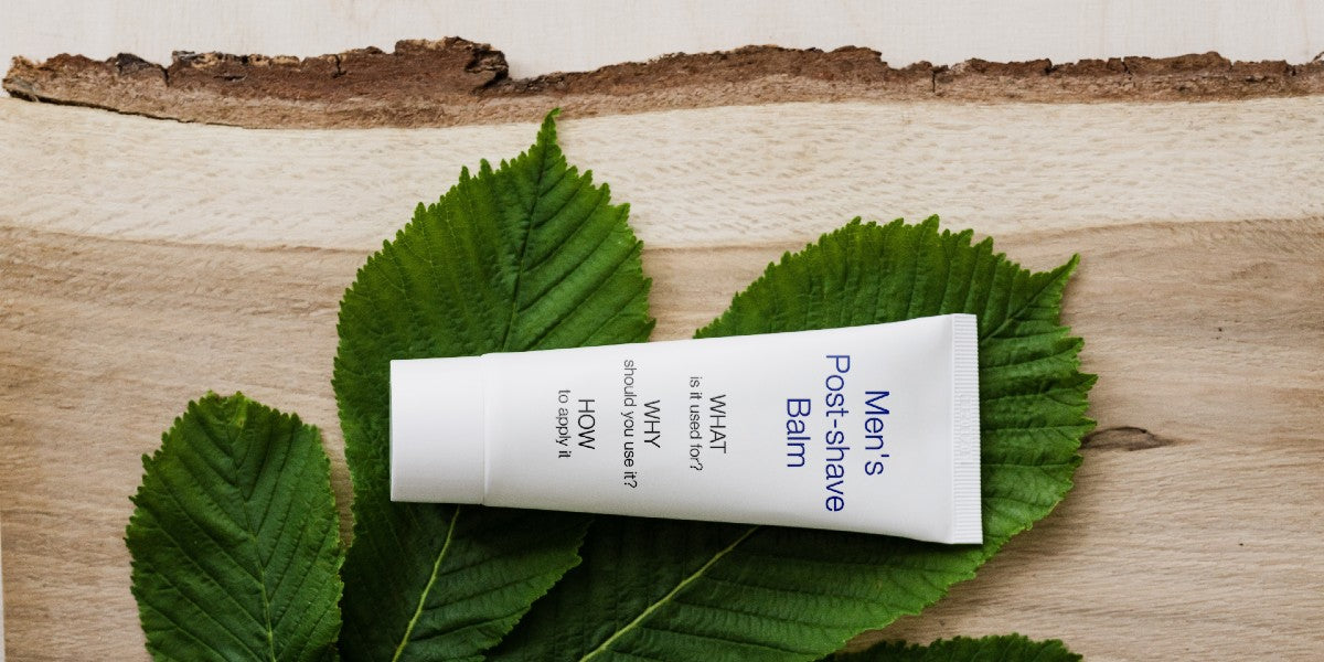 """white skin cream tube on a leaf on a block of wood with caption: """"Men's post-shave balm: What, Why, How"""""""