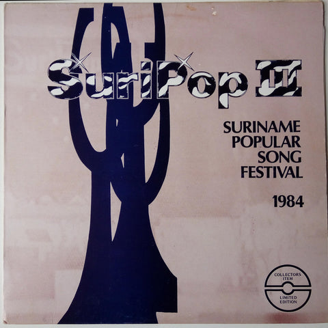 Various - Suripop III (Suriname Popular Song Festival 1984)