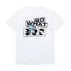 """So What?"" T-Shirt"