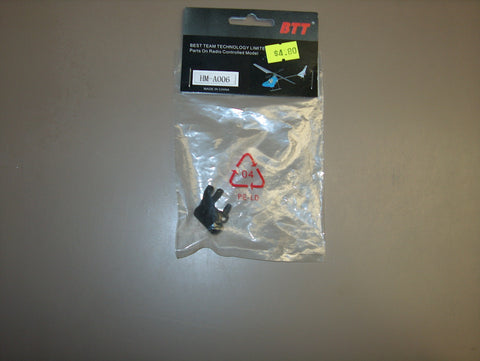 BTT Helicopter Parts: HM-A006