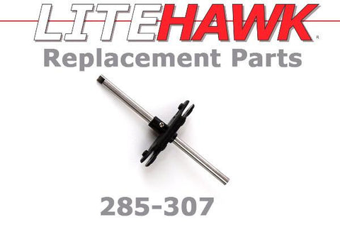 LiteHawk  285/307 -  XL (Black Chassis) Lower Rotor Assembly
