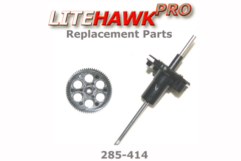 LiteHawk Pro 285/414 - PRO Lower Rotor Mount Assembly