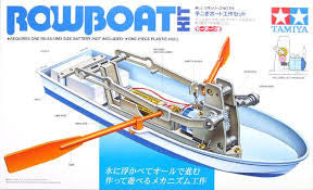 Tamiya 70114:  Rowboat Kit