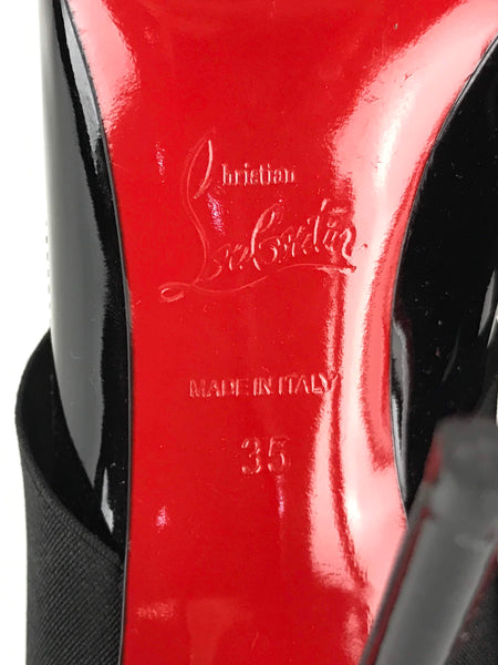 Black Patent Leather Sharpstagram 100 Pumps