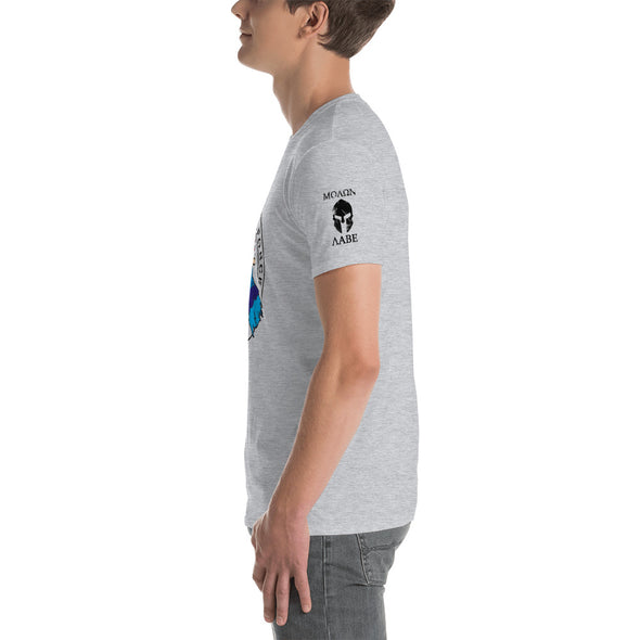 The Rogue Banshee Customizable Sleeve Image T-Shirt