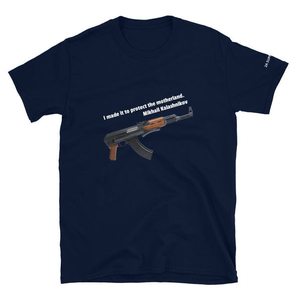 KALASH AND BRASS PROTECT THE MOTHERLAND  T-Shirt