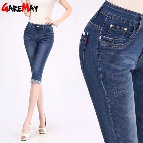 GAREMAY 2016 Women Summer Jeans Capris Cropped Trousers Stretch High Waist Casual Pants Female Slim Fashion Denim Capris 8801 - Shopatronics