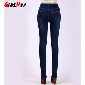 Women Jeans Large Size  High Waist Autumn 2016 Blue Elastic Long Skinny Slim Jeans Trousers For Women 27-38 Size Y323 - Shopatronics