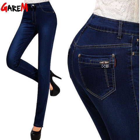 Women Jeans Large Size  High Waist Autumn 2016 Blue Elastic Long Skinny Slim Jeans Trousers For Women 27-38 Size Y323 - Shopatronics - One Stop Shop. Find the Best Selling Products Online Today