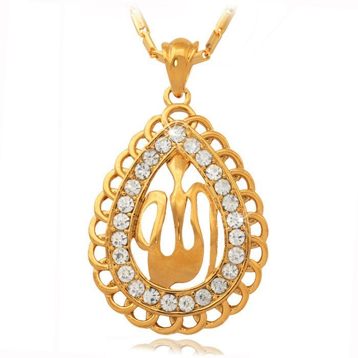 Allah Pendant Jewelry New Item Trendy Women/ Men Gift Sale 18K Real Gold Plated Rhinestone Islamic Necklaces & Pendants U7 P363 - Shopatronics - One Stop Shop. Find the Best Selling Products Online Today