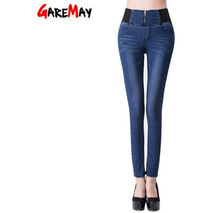 women jeans denim 2016 with high waist elastic waist black stretch plus size slim skinny jeans Trousers for women high waisted - Shopatronics