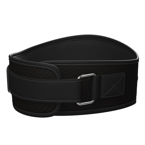 Tapered Velcro Weightlifting Belt - TotalProFitness