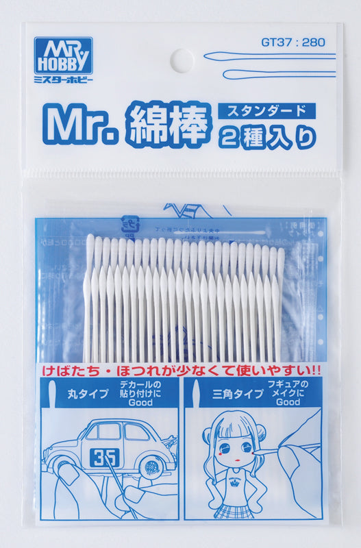 Mr Hobby Cotton Swab Set Standard (50 per pack) GT37 - BlackMike Models