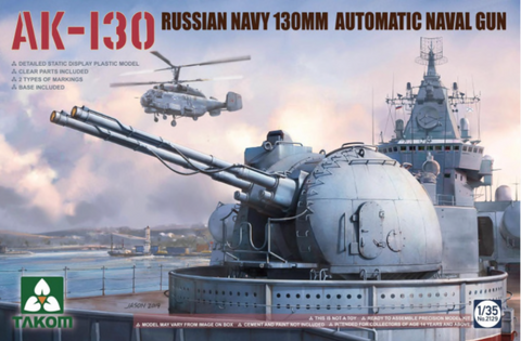 Takom 2129 Russian Navy 130mm Automatic Naval Gun - BlackMike Models