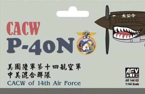 AFV Club AR144S02 1/144 CACW P-40N of the 14th Air Force - BlackMike Models